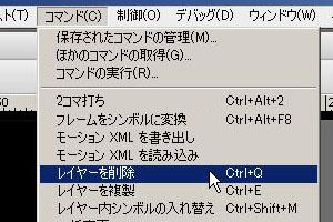 0202_list.JPG
